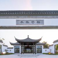 Qiansu Mangdao Country House