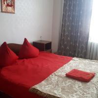 Гостиница «Бысым», hotel in Nalchik