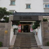 Goong Motel