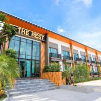 The Rest Hotel - ประจวบ, hotel in Prachuap Khiri Khan