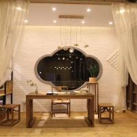 Changnan Yiju Guesthouse