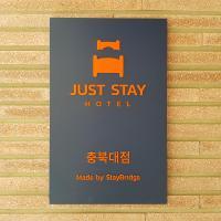Juststay Hotel, hotel in Cheongju