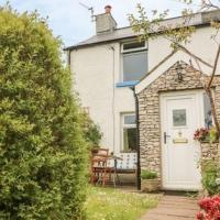 Sunnybank Cottage, hotel in Ulverston