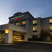 SpringHill Suites by Marriott Hershey Near The Park, hotel in Hershey