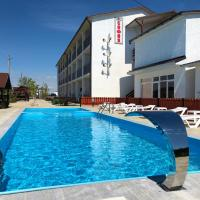 Отель София, отель в Грибовке