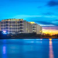 Haikou Bay Hengda Yige Holiday Condo Hotel