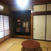 まるまる貸切一軒家 ゆっくり過ごせる民泊 武甲ステイ, hotel in Yokoze
