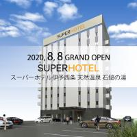 Super Hotel Iyo Saijo