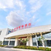 Qilian Pearl Hotel Zhangye