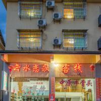 Nanjing Yunshuiyao Haixi Inn Dashuiche, hotel in Nanjing