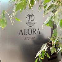 Agora Studios