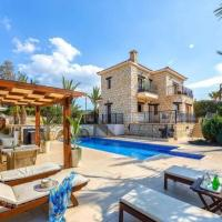 Petrides Villa