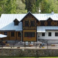 Chata Zákoutí, отель в городе Витковице