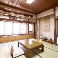 Ikariya Ryokan - Vacation STAY 82818