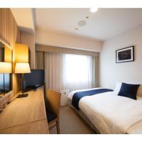 Hotel St Palace Kurayoshi - Vacation STAY 82268、倉吉市のホテル