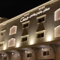 Seven Gardens Palace, hotel in Taif