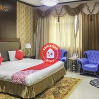 OYO 137 Clifton International Hotel, hotel near Fujairah International Airport - FJR, Fujairah