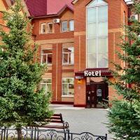 Boutique hotel Prague, отель в Бийске
