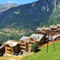 Black Diamond Lodge, hotel in Sainte-Foy-Tarentaise