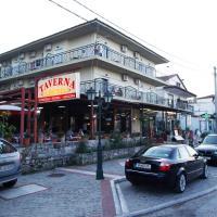 Hotel Adonis, hotel in Kriopigi