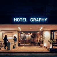 HOTEL GRAPHY NEZU - Vacation STAY 82511