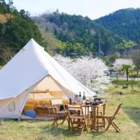 Ongakunomori - Vacation STAY 81366