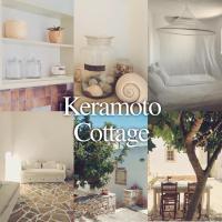 Keramoto Cottage