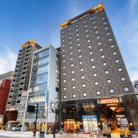 APA Hotel Hiroshima-Ekimae Ohashi, отель в Хиросиме