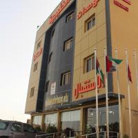 رانا الخليجية - rana alkhaleejiah, hotel em Riyadh Al Khabra