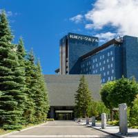 Sapporo Park Hotel, hotel in Sapporo
