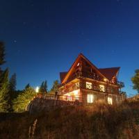 Casa del Pozitiff, отель в Славском