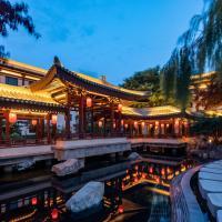 HUALUXE Xi'an Tanghua - AN IHG HOTEL