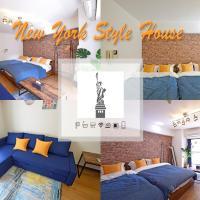Roppongi Azabu NewYork Style House