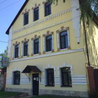 ОТЕЛЬ ОСОБНЯКЪ, отель в Старице
