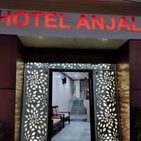 HOTEL ANJALI