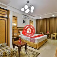 OYO 315 Ramz Abha Hotel، فندق في أبها