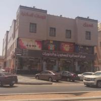 Aseel Furnished Apartments اسيل للوحدات السكنية المفروشة, hotel em Jeddah