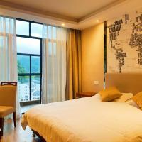 Banshan Muyun Boutique Hotel Huangshan Scenic Area, hotel in Huangshan City