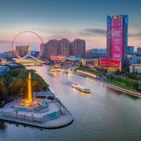 Holiday Inn Tianjin Riverside, hotel in Tianjin