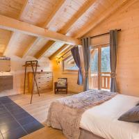Le Ciste - Chalet - BO Immobilier