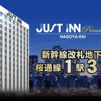 Just Inn Premium Nagoya Station