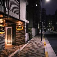 Hotel Shu