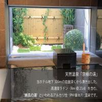 Super Hotel Marugame Ekimae