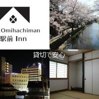 Stay Omihachiman Ekimae Inn