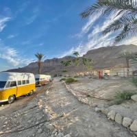 Ein Gedi Camp Lodge, hotel in Ein Gedi