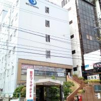 Matsue Plaza Hotel