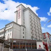 Jinjiang Inn - Changsha Wuyi Square, отель в Чанше
