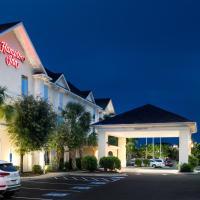 Hampton Inn Murrells Inlet/Myrtle Beach Area, hotel in Murrells Inlet, Myrtle Beach