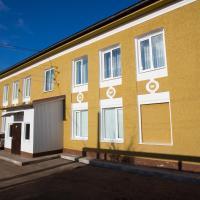 Гостиница Вереск, отель в городе Безенчук