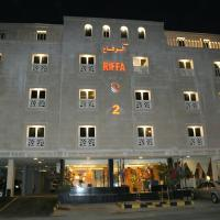 فندق سمأ الرفاع 2, hotel em Al Khobar